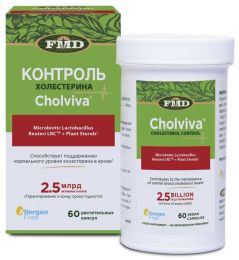 Контроль холестерина без лекарств, теперь это возможно!  Cholviva® Холвива, 60 капсул