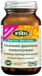 Быстрая помощь поджелудочной при панкреатите. 60 капсул. 100% растительные Основные ферменты пищеварения FMD