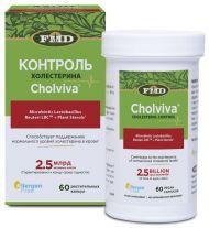 Контроль холестерина без статинов, теперь это возможно! Cholviva® Холвива, 60 капсул