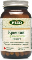 Чтобы голова не болела - укрепите сосуды и капилляры Кремний+Флавоноиды, 90 капсул