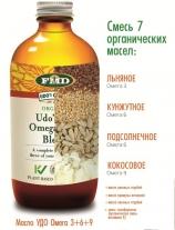 Сбалансированные Омега 3+6+9 в смеси 7 органик масел - Масло Удо Омега 3+6+9, 250 мл. Срок 07.04.21